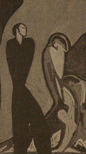 Autorretrato, Variedades, Nº918, octubre 1925, p. 2266. Lefort, D. & Villegas, F. (2018). César Moro. Obra Plástica. Lima: Academia Peruana de la Lengua.